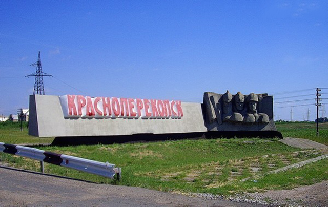 В Красноперекопске вручили корону Северного Крыма
