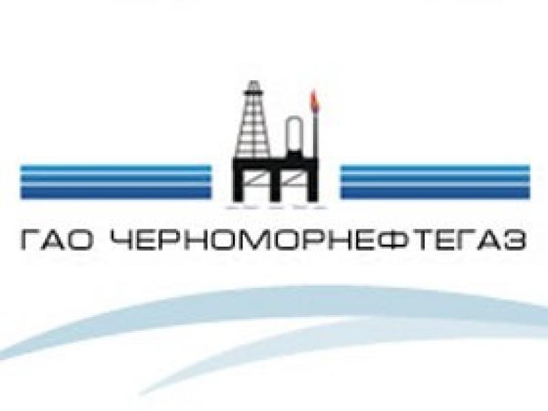 Нефтедобывающая база в Феодосии стала частью «Черноморнефтегаза»