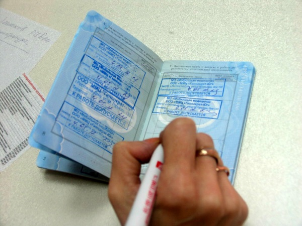 В Севастополе возникли трудности с получением медицинских книжек