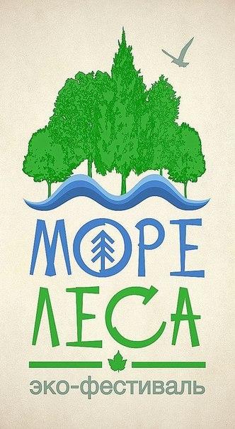 В мае в Судакском районе состоится экологический фестиваль