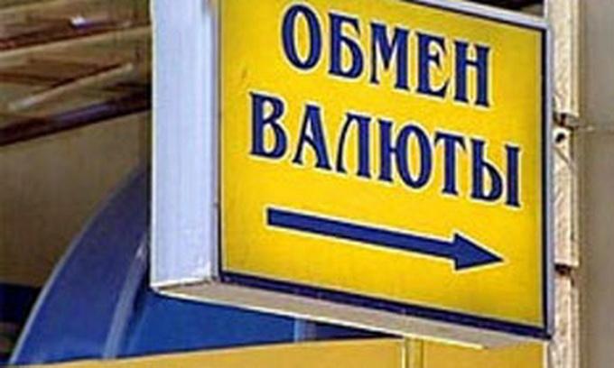 Крымских обменщиков валюты начали привлекать к ответственности