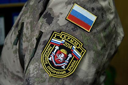 Во время празднования годовщины «Крымской весны» на улицах будут дежурить ополченцы