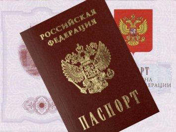 На страницах внутреннего российского паспорта могут появиться главные исторические события страны