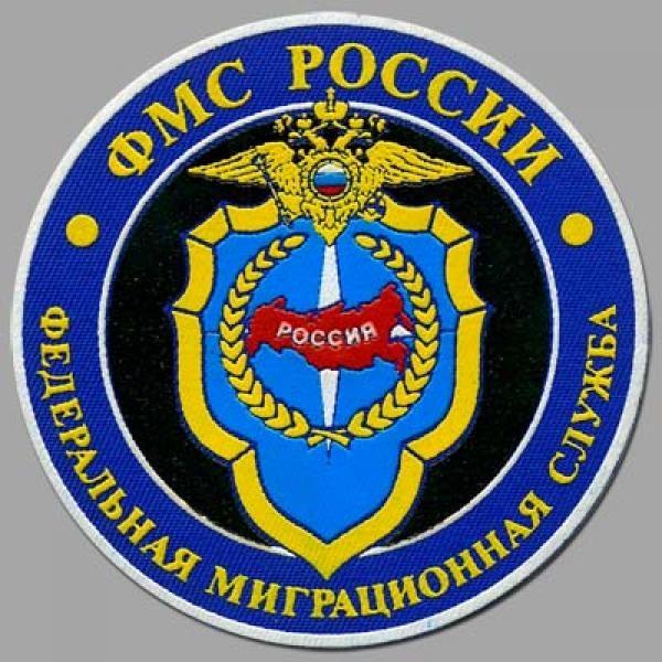 Фирма в Севастополе оштрафована за нарушение миграционного законодательства