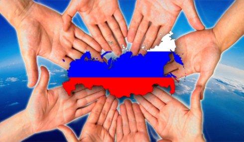 Экономические районы России: ЦЭР