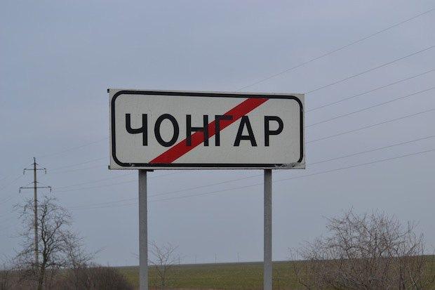 На майские праздники в Украину не будут пускать крымчан с российскими паспортами