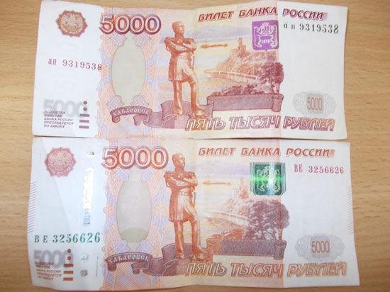 Двое жителей Джанкойского района пойдут под суд за сбыт фальшивых купюр