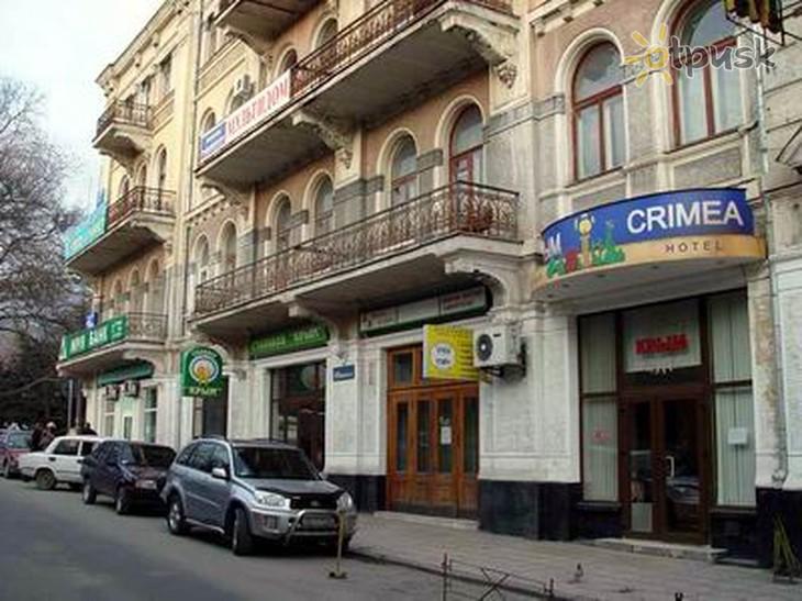 Ялтинская самооборона заявила о национализации гостиницы «Крым»