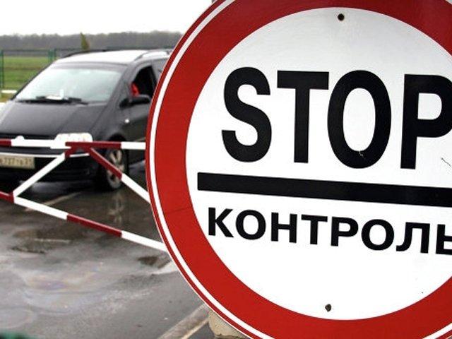 Житель Украины пытался незаконно ввезти в Крым ювелирные изделия