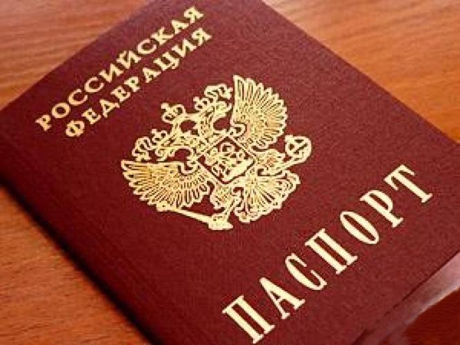 Жителей Крыма не берут на работу без паспортов РФ