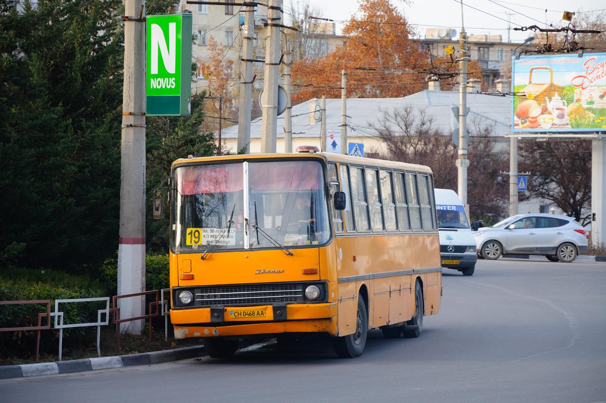 Повышать тарифы на проезд в общественном транспорте будут постепенно