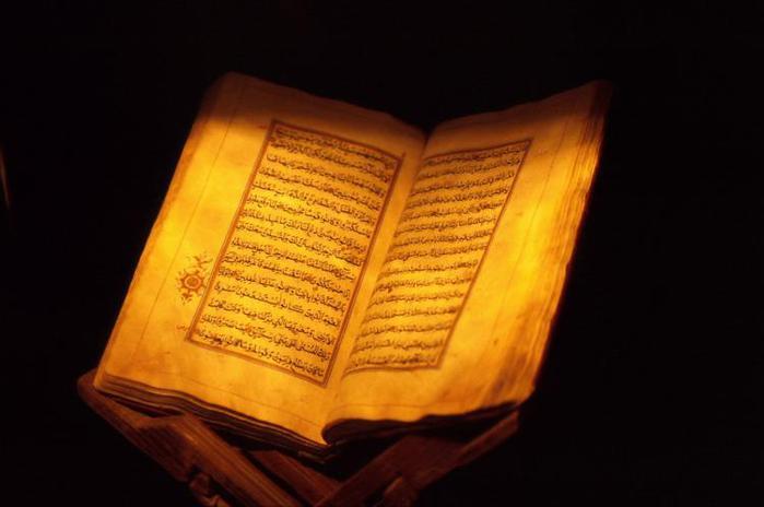 В Крыму издадут Коран на крымскотатарском языке