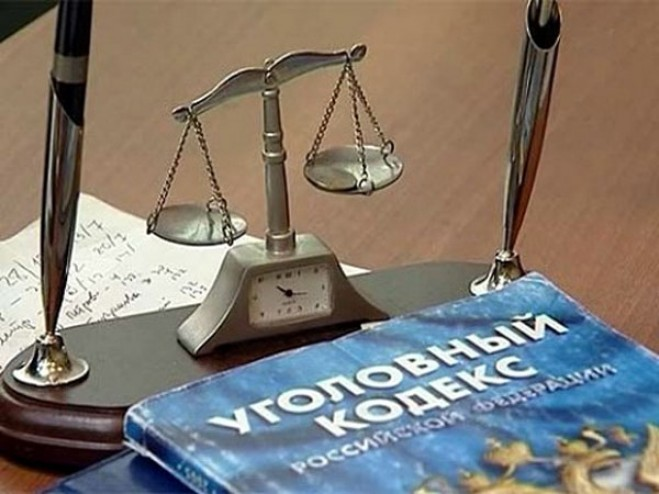 В Крыму сотрудница полиции сфальсифицировала данные в уголовном деле