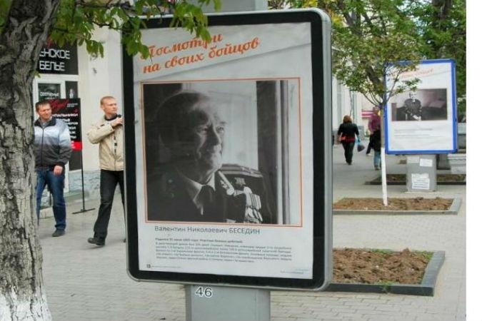 На билбордах в Керчи размещают портреты ветеранов