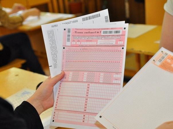У крымских школьников есть проблемы с русским языком
