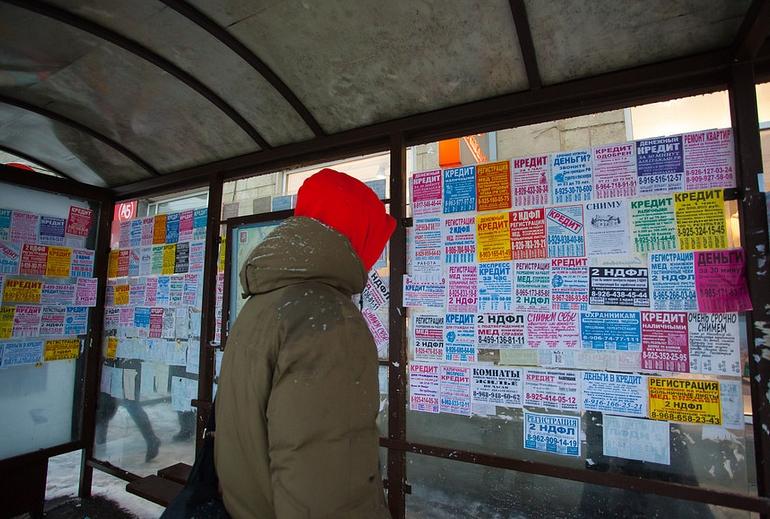 В Крыму стартовал «кредитный субботник»