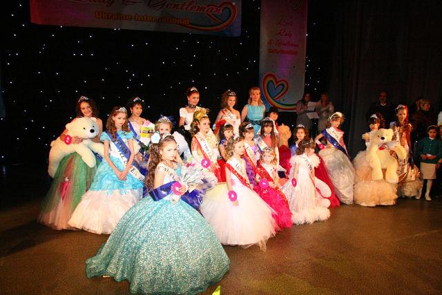 В Ялте выберут юную красавицу Крыма