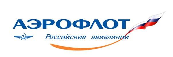 Авиакомпания «Аэрофлот» намерена бороться с высокой стоимостью билетов на полеты в Крым