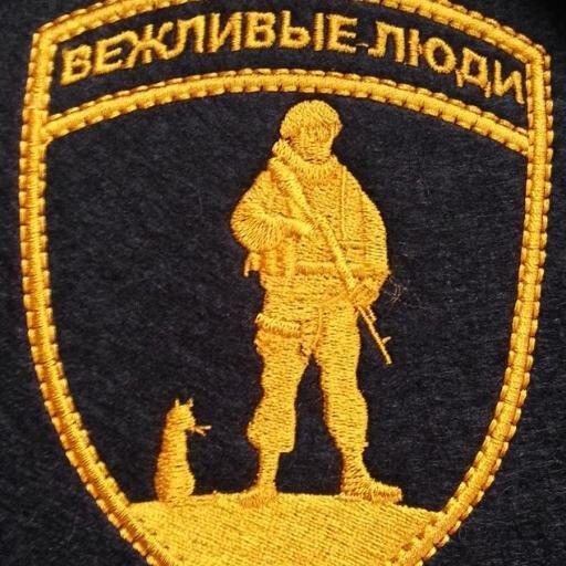 В Белогорске установят памятник «Вежливым людям»