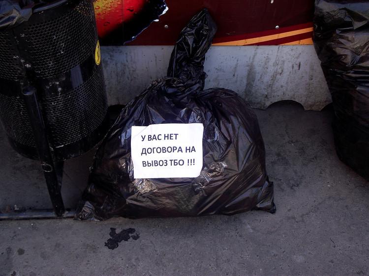 В Феодосии на домах, владельцы которых не платят за вывоз мусора, будут вешать специальные стикеры