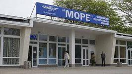 Феодосийский завод «Море» отремонтирует катамаран «Сочи-1»