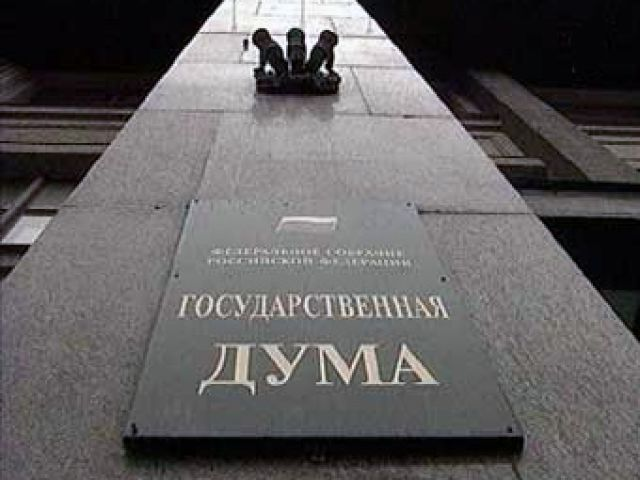 Договора, заключенные до присоединения к России, в Крыму обещают не пересматривать
