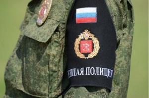 Крым готов принимать туристов из Китая