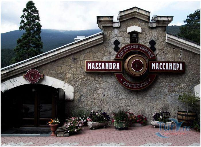 Для туристов в «Массандре» будет открыто 9 залов дегустации