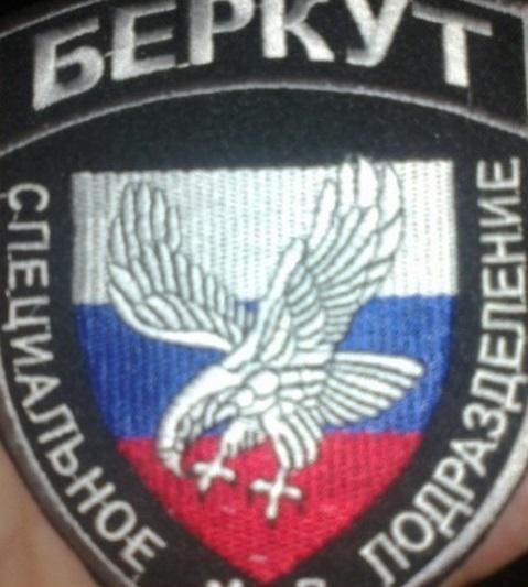 Крымчанину грозит 10 лет тюрьмы за избиение сотрудника «Беркута»