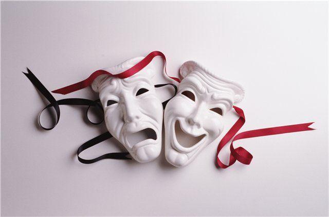 В Ялте пройдет театральный фестиваль