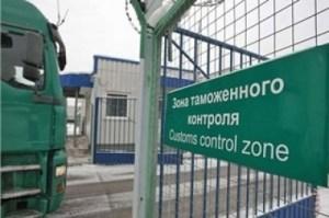 В Крым не пропустили 30% украинских овощей и фруктов