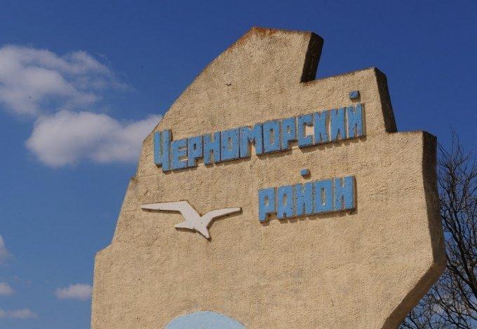 Жители Тюменской области заинтересованы в недвижимости в Крыму