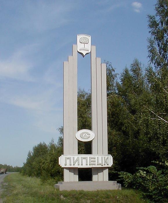 Липецкая область намерена поставлять в Крым свое пиво и мороженое