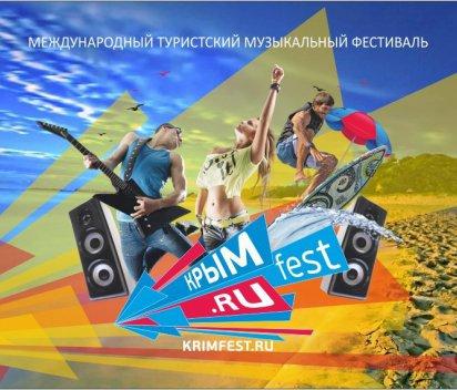 В севастопольском рок-фестивале примут участие «Ария», «Алиса» и «Тараканы!»