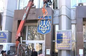 Крым не ставит первостепенной задачей борьбу с украинскими символами