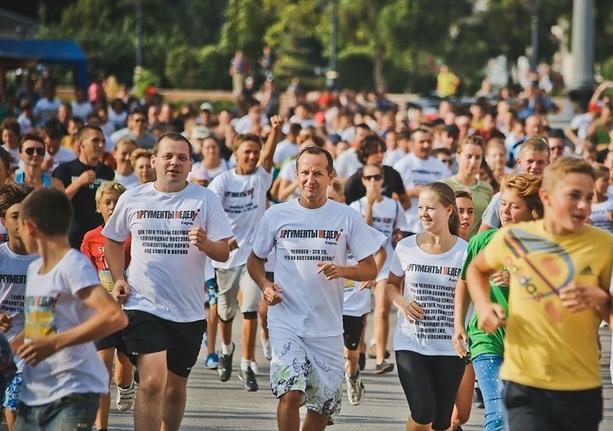 В Керчи состоится спортивный фестиваль