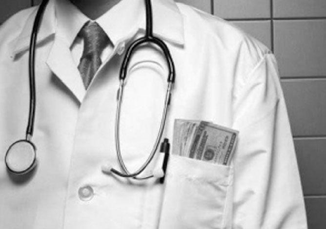 Ялтинский врач подозревается в получении взятки
