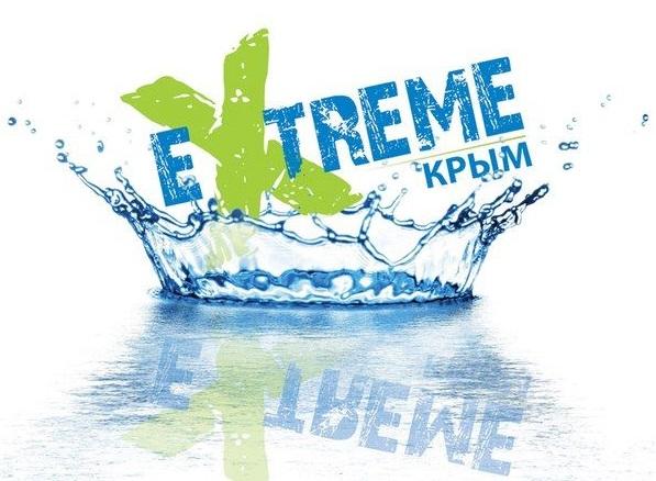 На фестивале «EXTREME Крым»  ожидается более десятка тысяч посетителей
