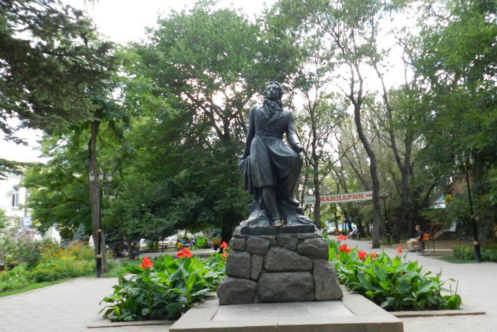 Сегодня в Феодосии празднуют День рождения Пушкина