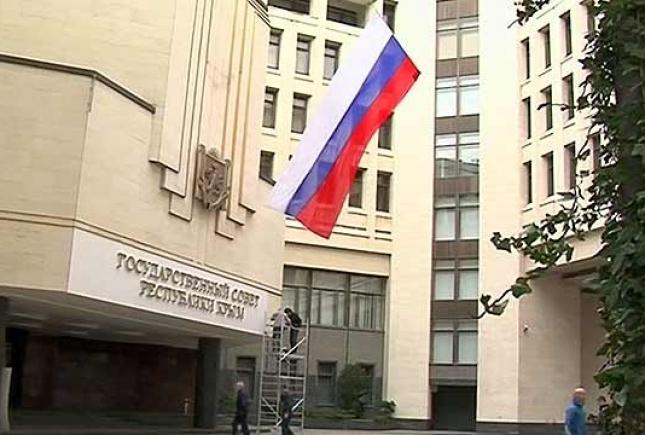 Крымская железная дорога получит 4,2 млрд. рублей