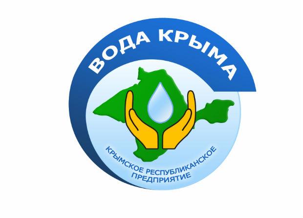 Симферопольский водоканал нарушил на 70 млн. рублей