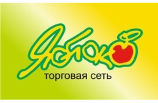 В севастопольских супермаркетах работали иностранцы