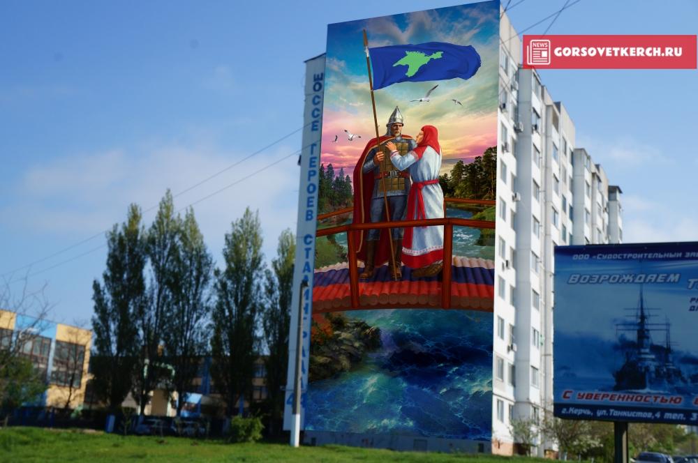 Омские художники начали разрисовывать десятиэтажное здание в Керчи