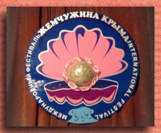 В Алуште состоится конкурс «Жемчужина Крыма»