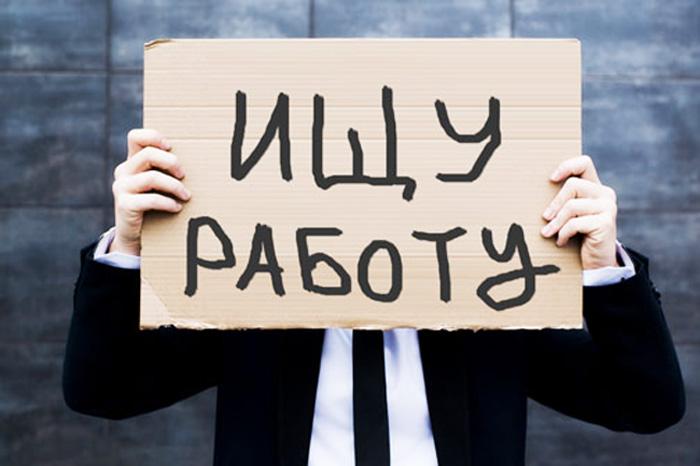 Согласно статистическим данным в республике около 14% безработных