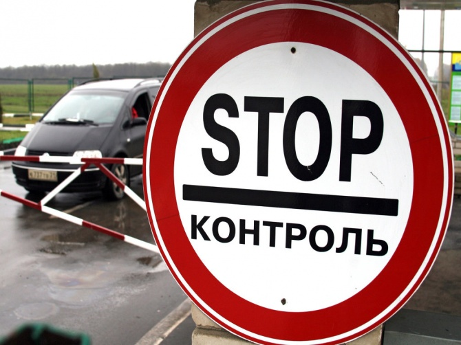 На крымской границе задержали злоумышленника, находящегося в международном розыске