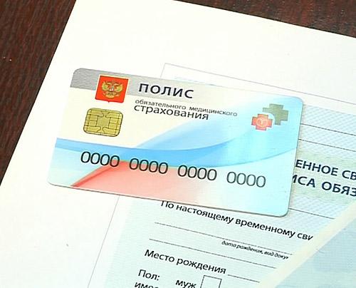 Полисы медицинского страхования получили почти 2 млн. крымчан