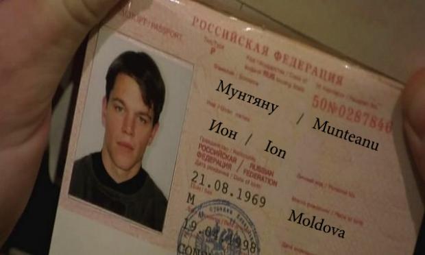 Житель Симферополя зарегистрировал в своей квартире 26 граждан Молдовы