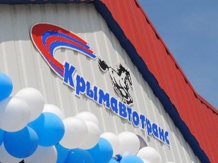Очереди на крымских автовокзалах объяснили устаревшими компьютерами