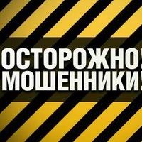 В Симферополе «соцработники»  продают инвалидам «мегаприборы»